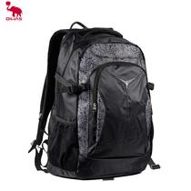 爱华仕 书包双肩背包 大容量旅行包 双肩包 男女旅游运动背包正品 价格:99.00