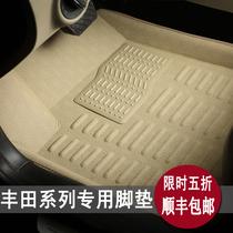 丰田Toyota汉兰达霸道普拉多新威驰雅力士花冠逸致专用3d汽车脚垫 价格:168.00
