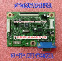 全新 ACER X193W 主板 宏基 X193WC 驱动板 4H.0K601.A01 价格:49.00