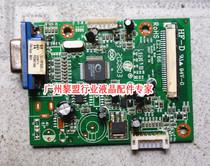 原装长城G196 M196 M176 G196 A92 M92 驱动板 用于19正17正屏 价格:20.00