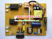 冠捷 AOC 917VW 917VW+ 电源板 TFT19W80P S高压板 715G2538-4 价格:28.00