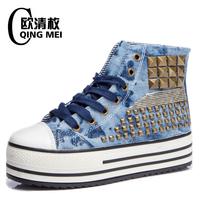 欧清枚 帆布鞋 女 韩版潮 厚底松糕鞋高帮布鞋板鞋 金属铆钉女鞋 价格:88.00