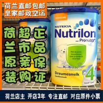 直邮代购荷兰本土牛栏成长4段奶粉对应原件小票6罐包邮新版香草味 价格:215.00