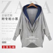 代购2013秋冬女装ZARA欧美时尚宽松型双拉链不规则连帽卫衣大外套 价格:138.00