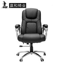 【装修节】赢和电脑椅家用办公椅职员椅 人体工学转椅躺椅中班椅 价格:608.00