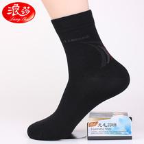 浪莎 高档防臭竹炭纤维男人袜 秋冬厚款男士袜短袜 竹浆纤维袜子 价格:9.90