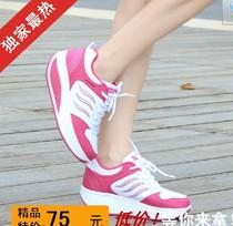 2013秋季新款女正品皮面摇摇鞋休闲鞋坡跟单鞋瘦身网面运动鞋包邮 价格:75.00