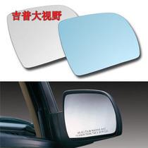 华仕大视野蓝镜 吉普jeep切诺基2500后视镜 四缸六缸小切倒车镜片 价格:35.00