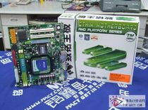 100% 致铭785G +SB710 DDR3 集显HD4200 超880G主板 ZM-A760-LM 价格:150.00