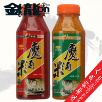 【钓鱼人-金龙鱼饵】饵料 竞技粉米窝系列-魔酒米280g(红黄) 价格:6.00