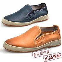 正品代购 天美意男鞋 2013秋冬新品 休闲真皮男鞋 男士皮鞋9V61D 价格:216.30
