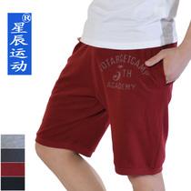 星辰 夏季薄款针织纯棉运动短裤 男式篮球裤五分裤休闲中裤 正品 价格:49.00