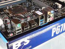 全新 ECS/精英P67H2-A3 主板 价格:330.00
