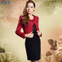 茜丝格尔2013秋季新款大码气质修身蕾丝长袖两件套连衣裙背心套裙 价格:299.00