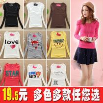 韩版女装新款秋装女士显瘦打底衫上衣潮学生体恤秋衣棉 女长袖t恤 价格:19.50