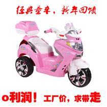 好来喜1128儿童电动摩托车童车玩具车宝宝车电动车汽车可坐大童 价格:326.00
