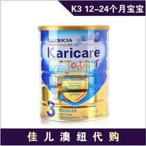 新西兰进口代购Karicare Gold+3 可瑞康金装 婴幼儿牛奶粉 三段 价格:185.00