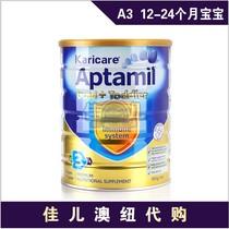 澳洲进口直邮 Karicare Aptamil 3段 可瑞康爱他美 金装婴儿奶粉 价格:200.00