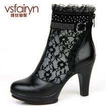 维丝仙妮 真皮春秋靴网靴镂空单靴高跟厚底女鞋单鞋663牛皮凉短靴 价格:88.00
