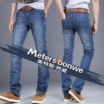 包邮美特斯邦威 秋装男士牛仔裤 男装韩版修身直筒裤长裤潮男裤子 价格:79.00