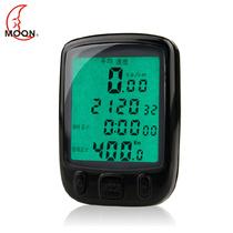 moon 自行车码表防水夜光有线码表里程表测速器骑行装备配件正品 价格:48.00