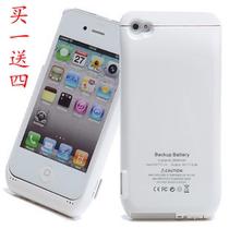 苹果手机充电器原装iphone4S充电宝 iPhone4移动电源 无线充电壳 价格:68.00