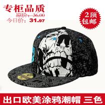 hiphop帽棒球帽街头涂鸦平沿帽bboy帽滑板帽嘻哈帽子街舞帽子男潮 价格:32.76