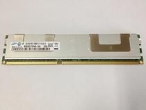 IBM System x3500 M4,x3300 M4服务器内存DDR3 REG 1600 4GB 价格:180.00