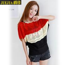 夏装新款韩版大码宽松镂空针织衫罩衫蝙蝠衫 短袖毛衣外套女包邮 价格:138.00