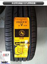 奥迪A1轮胎 全新马牌215/45R16CPC 奥迪A1原配轮胎 价格:930.00