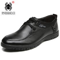2013蜘蛛王男鞋正品鞋商务休闲男皮鞋新款男士真皮皮鞋透气低帮鞋 价格:208.00
