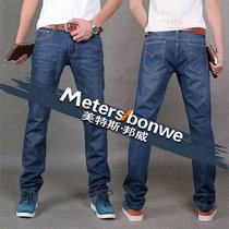 牛仔裤 男韩版修身小直筒直筒男士牛仔裤美特斯邦威学院风长裤子 价格:49.00