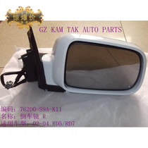 本田02-04款CRV倒车镜后视镜 RD5倒车镜 东风本田CR-V后视镜 泰国 价格:285.00