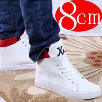 特价透气英伦白色潮鞋子男板鞋时尚男鞋 男士休闲鞋韩版内增高8cm 价格:28.00