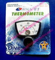 日生水温计/日生RST-01水族箱水温计/塑料水温计/鱼缸温度计 价格:5.00