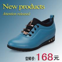 【康奈意尔康店铺】2013新款真皮单鞋女士中跟时尚内增高休闲女鞋 价格:168.00