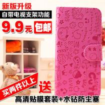 苹果4代 iphone4手机壳 iphone4s保护套 iphone5手机壳 新款皮套 价格:9.90
