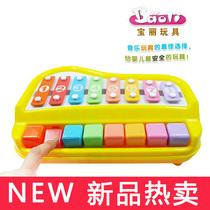 宝丽幼儿童益智手敲琴弹奏欢乐小木琴 婴儿宝宝早教益智音乐玩具 价格:26.90