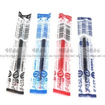 天猫正品 日本zebra/斑马中性笔芯 斑马JF-0.5笔芯 斑马0.5水笔芯 价格:2.80