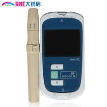 怡成超越JPS-6型血糖仪手持式 虹吸式血糖试条用 送10条试纸包邮 价格:89.00