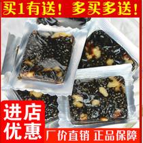 山东包装阿胶膏方传统滋补新品特价热卖正品 价格:64.60