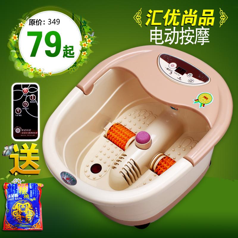 汇优尚品足浴盆HF-158 电动按摩足浴器 洗脚盆 泡脚盆 价格:399.00