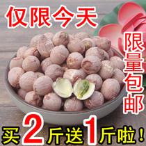 特级带芯红莲子 有芯湘莲 干货 补血健脾 粉糯易煮 500g 买2送1 价格:25.00