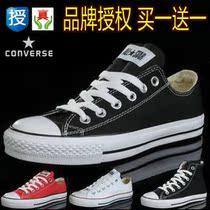专柜正品匡威Converse经典款帆布鞋休闲鞋黑色高帮女鞋低帮男鞋子 价格:118.00