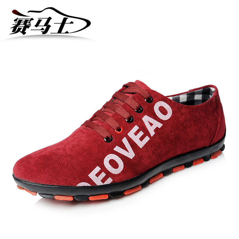 赛马士秋季韩版男士休闲鞋老北京布鞋 男款板鞋男鞋潮流鞋子男117 价格:99.00
