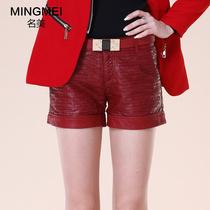名美新款2013冬高端皮短裤女条纹修身显瘦大码靴裤热裤短皮裤1088 价格:148.00