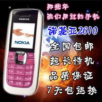 中秋特价Nokia/诺基亚2610直板备用老人学生手机正品行货超长待机 价格:40.00