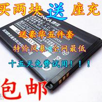 康佳K58电池 康佳K501电池 康佳K58 K501 KLB125N246原装手机电池 价格:13.00
