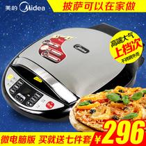 Midea/美的电饼铛JSN32C 双面悬浮煎烤机电饼铛烙饼正品多区包邮 价格:296.00