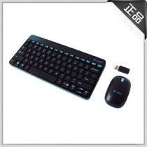 罗技MK240无线键鼠套装 电脑多媒体鼠标键盘套装 全新盒装正品 价格:91.00